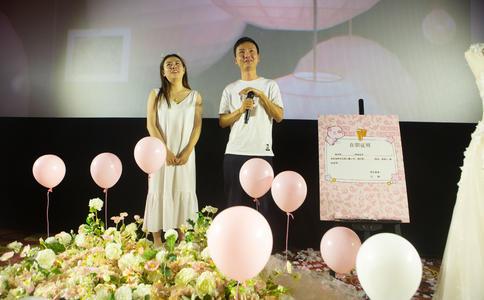 2015适合江门浪漫求婚的中文歌曲有哪些