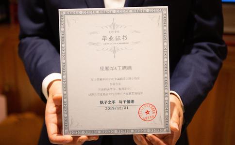 芜湖餐厅浪漫求婚:给她的惊喜 永生难忘