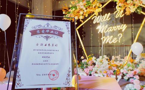 重庆90后小伙独特求婚方式打动女友 15万造林间古堡求婚