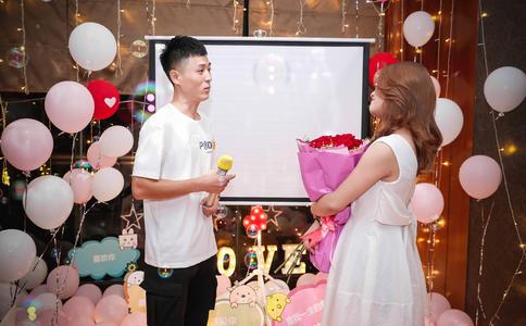 求婚仪式上求婚词应该怎么说?浪漫温馨的求婚词大全