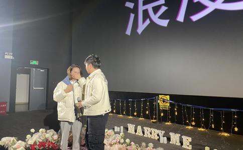帅哥张远浪漫苏州求婚成功 5年爱情铸就幸福之家