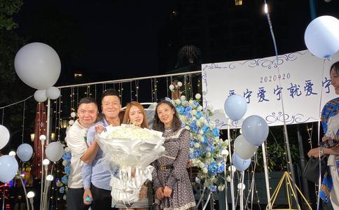 南京古城浪漫求婚歌曲 轻松感动最独特的她