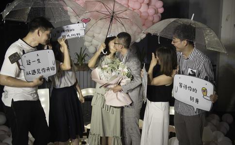 邯郸求婚  求婚结婚时求婚词需要说道吗