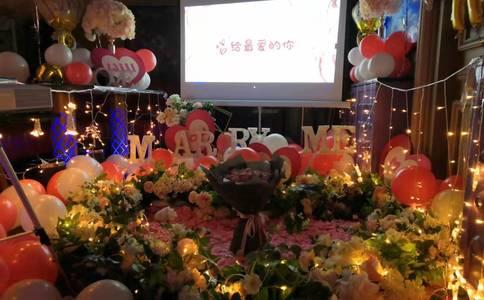 惠州女孩最喜欢的求婚创意 各种浪漫感动佳人