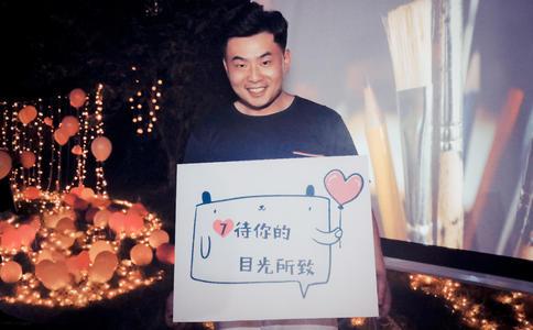 """河南开封铁搭浪漫求婚 相邀""""法海""""见证我们的爱"""