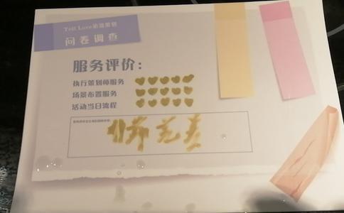 香港浪漫求婚誓言 发自肺腑的求婚感言