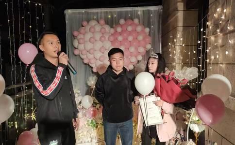 北京有哪些适合求婚的地方?北京适合求婚的圣地推荐