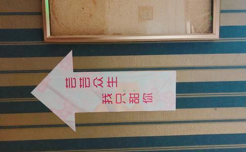 徐州电影院浪漫求婚方式 给她一个与众不同的求婚