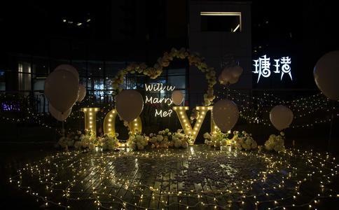 北京户外创意求婚图片,北京户外求婚现场美图合集