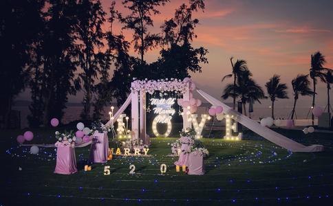 瑞云山森林公园适合求婚吗?瑞云山森林公园景点求婚创意方式