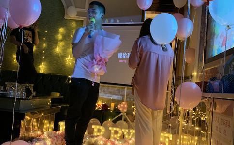 深圳创意求婚表白词  求婚的告白最有深意