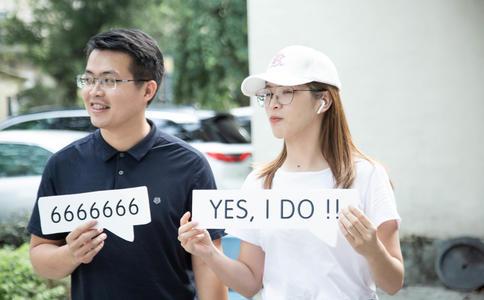 重庆最接地气的求婚方式 特别的爱给特别的你