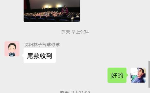 徐州铜锣KTV上演浪漫求婚 真实版《北京爱情故事》